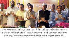 CD Prakashan