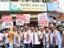 Kerala Govt Nished Rali