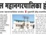 Nagpur Adiveshn 2015