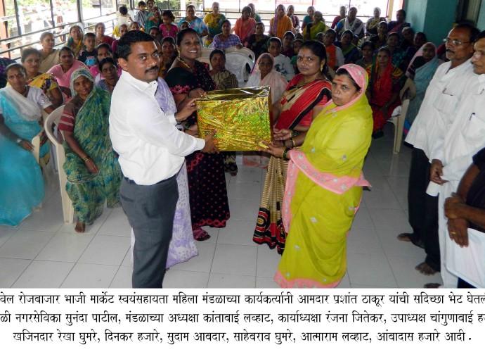 MLA  bhet Photo