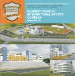 Sports-Complex-2-600
