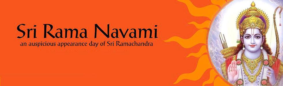 Happy Ram Navami