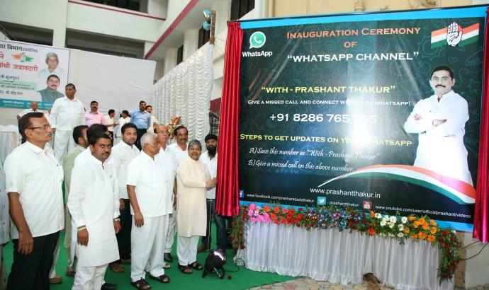 prashantthakurr