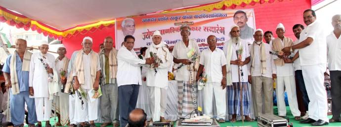 prashantthakursrs