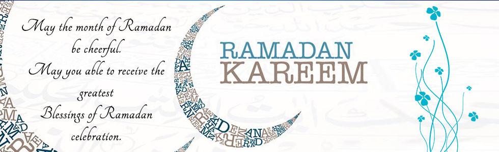 Ramdan-e-Kareem