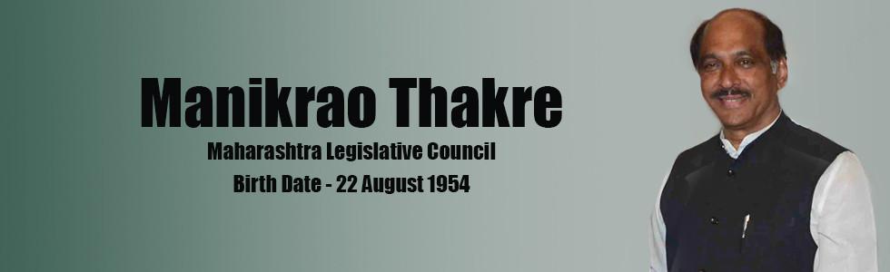 Manikrao Thakre