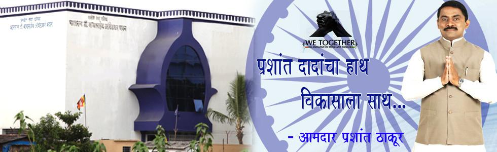 Prashant Thakur