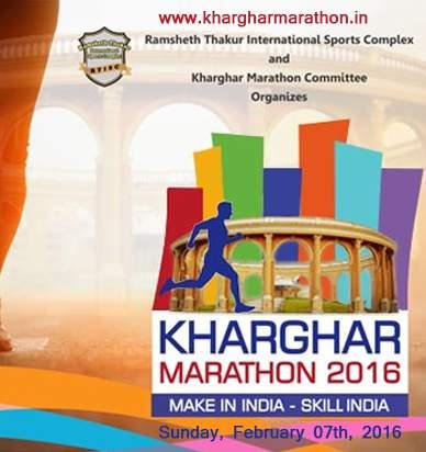 Kharghar Promotional Image-Min