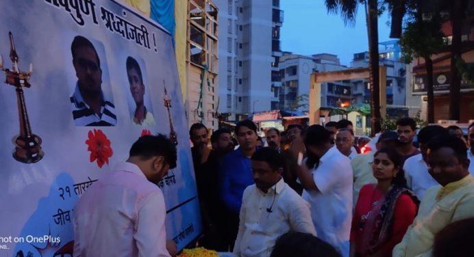 Mla Prashant Thakur » MLA Panvel, BJP President Raigad District